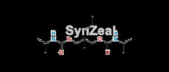 Picture of Carisoprodol Isopropyl Impurity