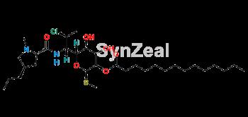 Picture of Clindamycin Myristate