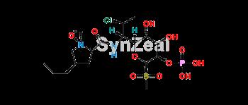 Picture of Clindamycin Impurity 23
