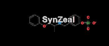 Picture of Phenoxybenzamine Hydrochloride Tertiary Amine Impurity