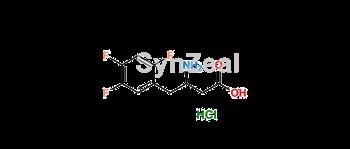 Picture of Sitagliptin FP Impurity E