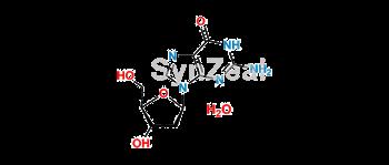 Picture of 2'-Deoxyguanosine Monohydrate