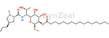 Picture of Lincomycin Palmitate