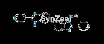 Picture of Ridinilazole Nitroso Impurity 1